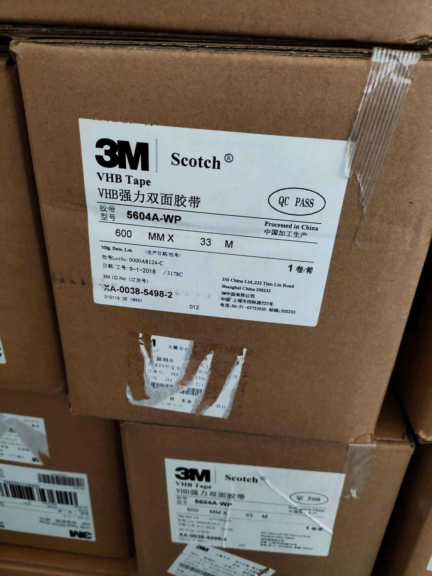 3M各类正品双面胶