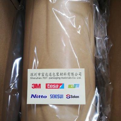 3M泡棉双面胶带优质商品价格