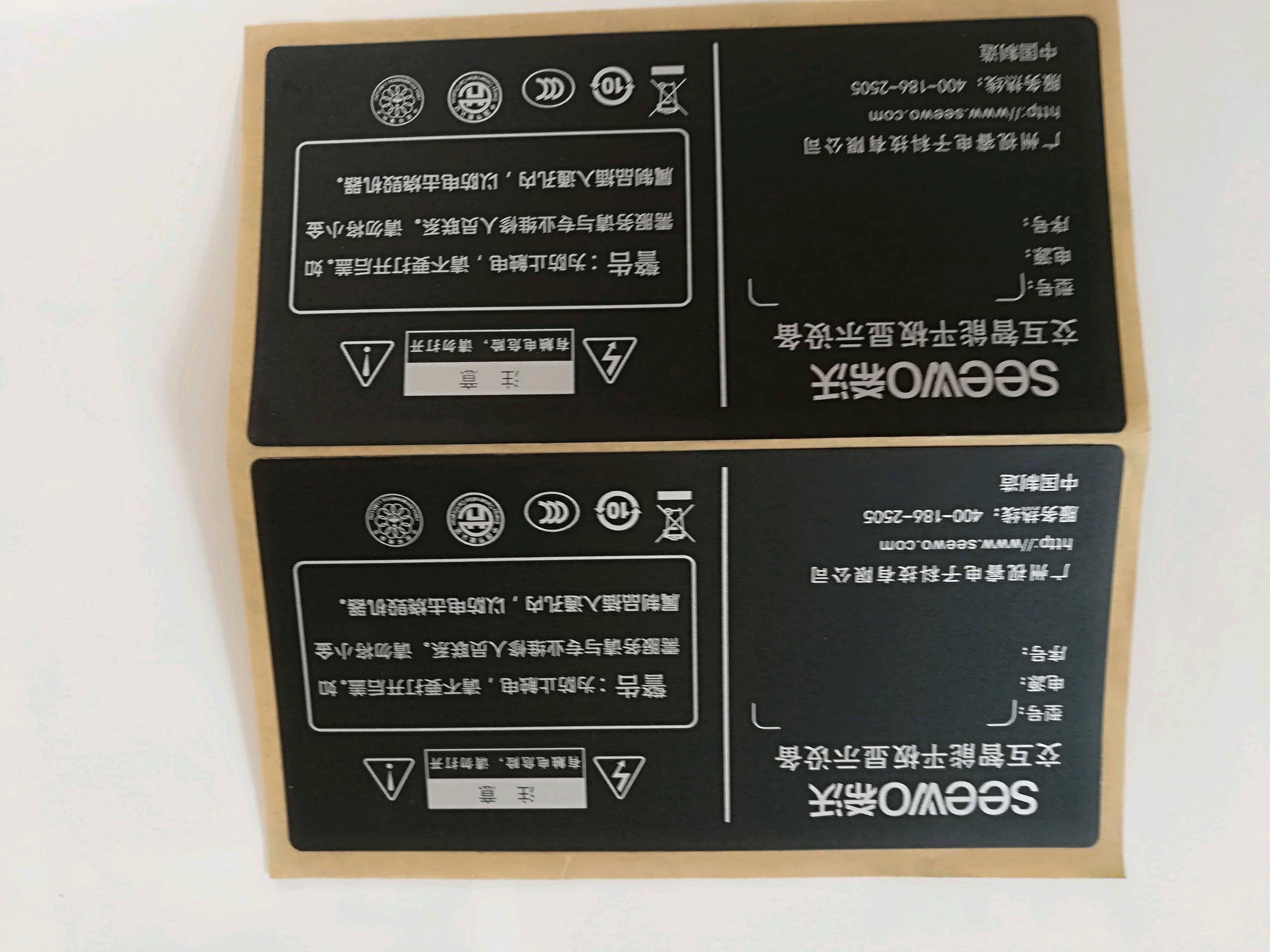 大家好,打扰了,我们专业生产:丝印PC,PⅤC,PET标签,电子标签,五金标签,局部 UV 光油凸油刮刮粉标签,不干胶标签,红酒标,千亿国际娱乐网址产品,多台卷对卷丝印,半自动丝印,品质保证,出货准时,价格美丽,期待同贵公司的合作,电话:刘先生13268884661。VX13549708060