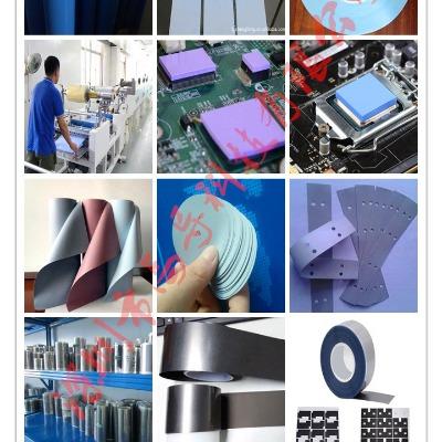供应:导热硅胶片,导热矽胶布,导热双面胶,石墨片