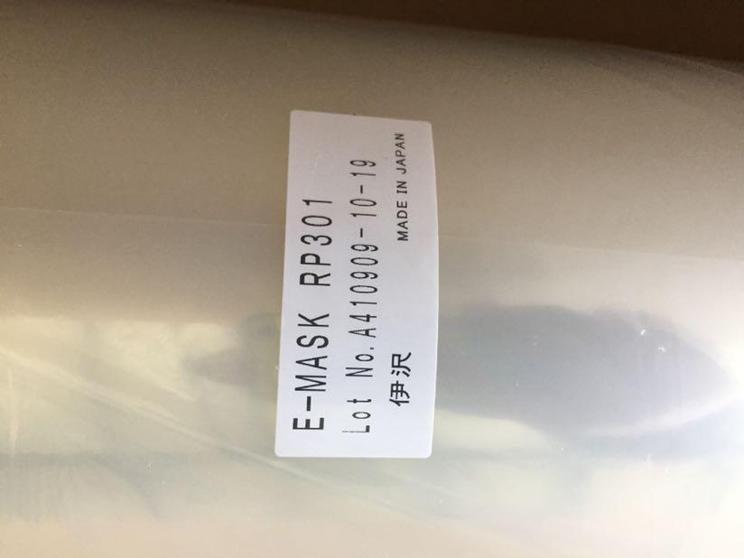 替代日东RP301保护膜