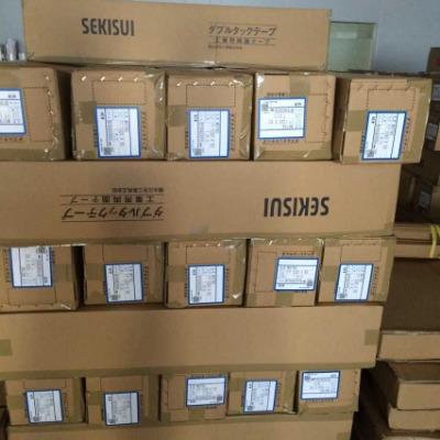 """积水5201W积水:我公司长期供应各种型号不同的积水双面 )  5200WP系列:5201WP(T)、 2WPB(T)、5203WP(T)、5205WP(T)   5200N 10NSB   5200PSB系列:5215P SB   5200NA NAB   5200SAB系列:5220SAB :对分切,分条,切片,必威app冲型,背离型纸等加工,我司 也可以为您 ,包您满意。部分品牌产品及型号(如3M胶 水等)可能未予列出,我司也有分销,欢迎垂询。 厦门市集鑫美科技有限公司自创立来,一直致力于各种胶粘制品的开发与销售。现已可为企业解决大部分的难粘问题。并可以根据企业的要求进行生产,必威app,发泡材料,缓冲材料,吸音材料,EMI遮蔽材料,绝缘耐燃材料,等有关精密必威app制品。 公司坚持专业发展材料相关科技,研发生产:金手指胶带、铁氟龙胶带、双面胶带、导电胶带、防静电胶带遮光胶带、PET双面胶带、有线牛皮胶带、玛拉胶带、电工胶带、线路板胶带、醋酸布胶带、玻璃纤维胶带、绿胶带、挡墙胶带、高温美纹纸胶带、铜/铝箔胶带、等各种特殊胶带。并经销3M胶带、TESA德莎胶带、NITTO日东胶带、TERAOKA寺崗胶带、SEKISUI积水胶带、Hi-BON日立、DIC大日本、SLIONTEC狮立昂,TACONIC韩国、DAEHYUN ST大贤、四维、等国际品牌建立了紧密的合作关系。  并专业加工:冲型/背胶、必威app/复合、冲型3M、日东(NITTO)、德莎(TESA)等多种进口双面胶带及国产胶带,代客分条,可根据客户的需求开发模具冲压成不同的型状和规格,广泛适应用电子业、手机、电脑、铭版、家用电器、各类配件、IT、制衣等行业。专业的员工队伍和配套的生产环境能保质保量地完成所有生产订单和满足样版制作要求。我们将一如既往地秉承""""品质至上、价格低廉、服务真诚、的宗旨。"""