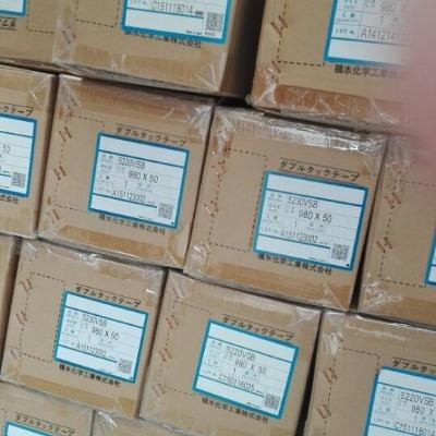 积水5202WP   型号:积水 5201WP,SEKISUI 5201WP 泡棉厚度(mm):0.1 胶带厚度(mm):0.2 宽度(mm):10~1000 颜色:白色  对SUS90°粘合力(N/25mm):0℃ 33.0                          23℃ 32.0                          40℃ 34.4  5200WP系列是加强上述特殊聚乙烯泡棉和粘合物的贴紧性高的粘合剂组合,持有良好防水性能的胶带。   #5200WP系列 *具有极高防水性能的胶带。   *耐热,加工性良好。   *对于大范围粘合物具有很强的粘合力。   *对应薄型需求,采用超薄泡棉基材的双面胶带。