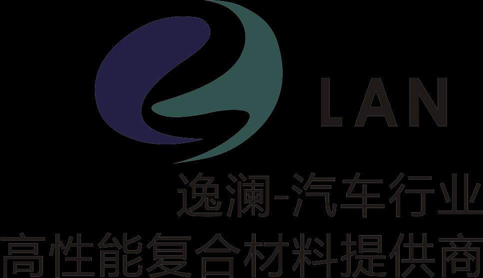 宁波逸澜吸音缓冲材料有限公司