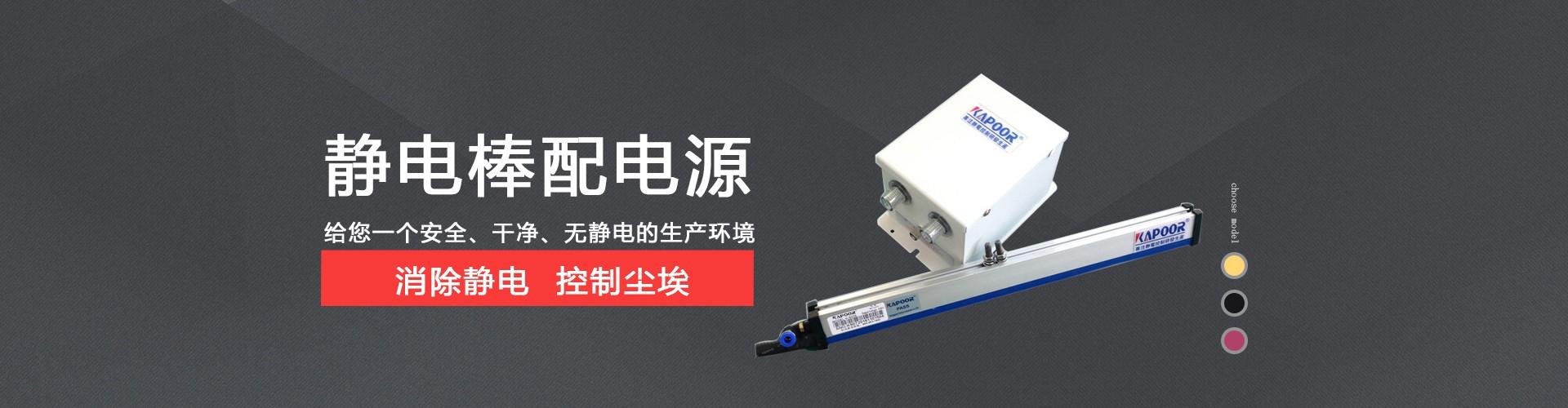 深圳市金尚达科技有限公司