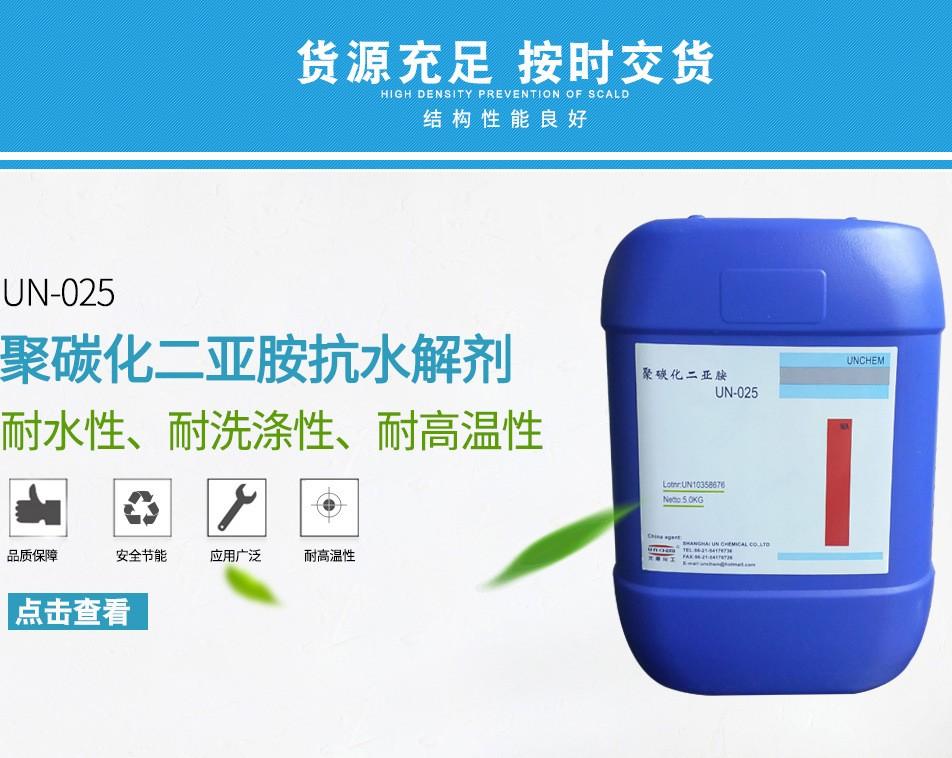 压敏胶专用特效固化剂交联剂