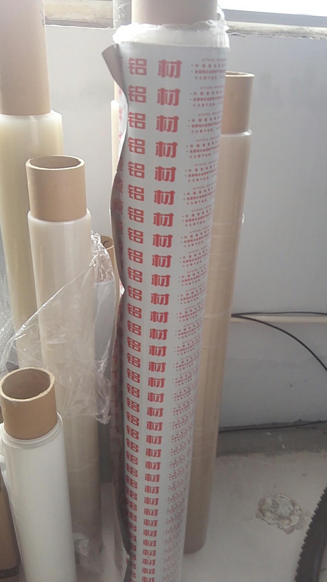 铝合金门窗保护膜 高粘乳白印字保护膜 多种规格