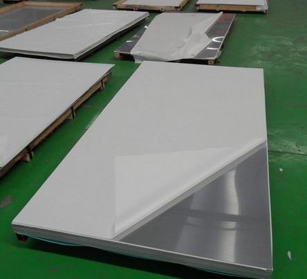 河南铝板保护膜 不锈钢保护膜PE黑白保护膜 德州保护膜厂家直销