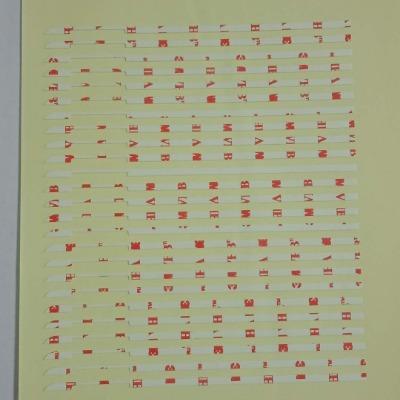 东莞常平泡棉胶双面胶激光切割机