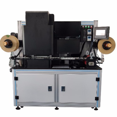 宽幅面千亿国际娱乐网址产品外观检测机