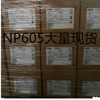 索尼 NP605热熔胶