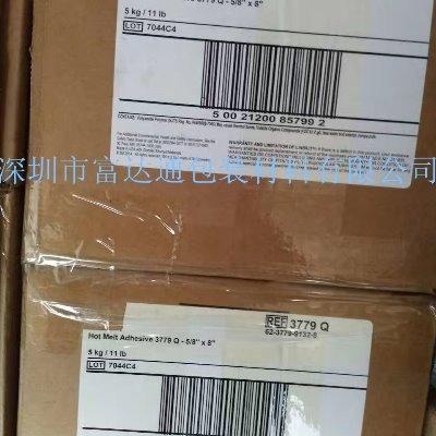 深圳富德鑫低价供应3M胶带