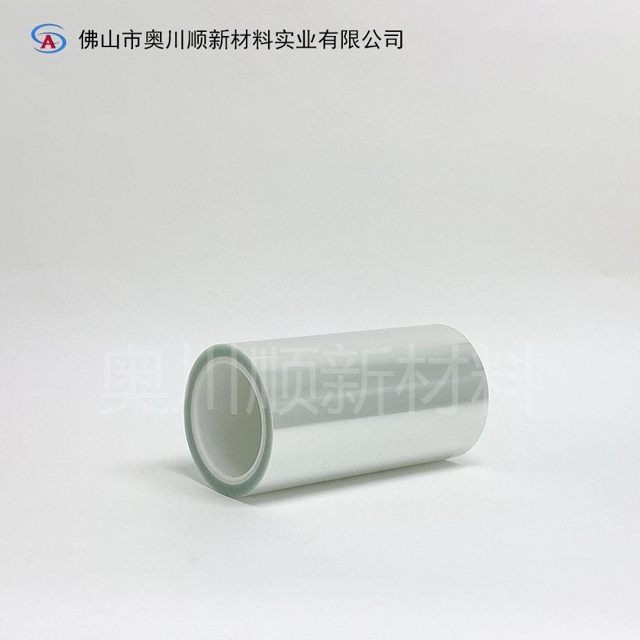 硅胶PET网纹保护膜,厂家自营自销!大量现货供应