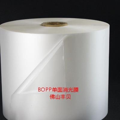 Bopp单面哑光膜