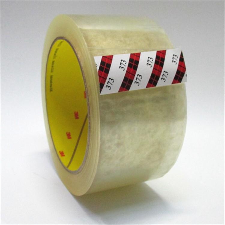 3M615S热熔胶膜