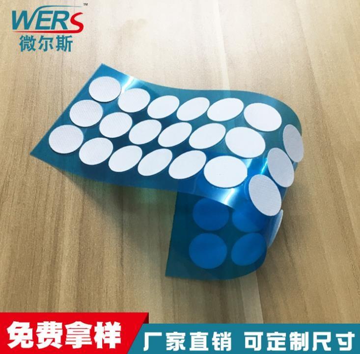 气压平衡防水膜eptfe家用加湿器专用