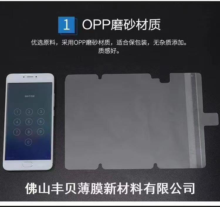 哑光膜5c 手机膜切
