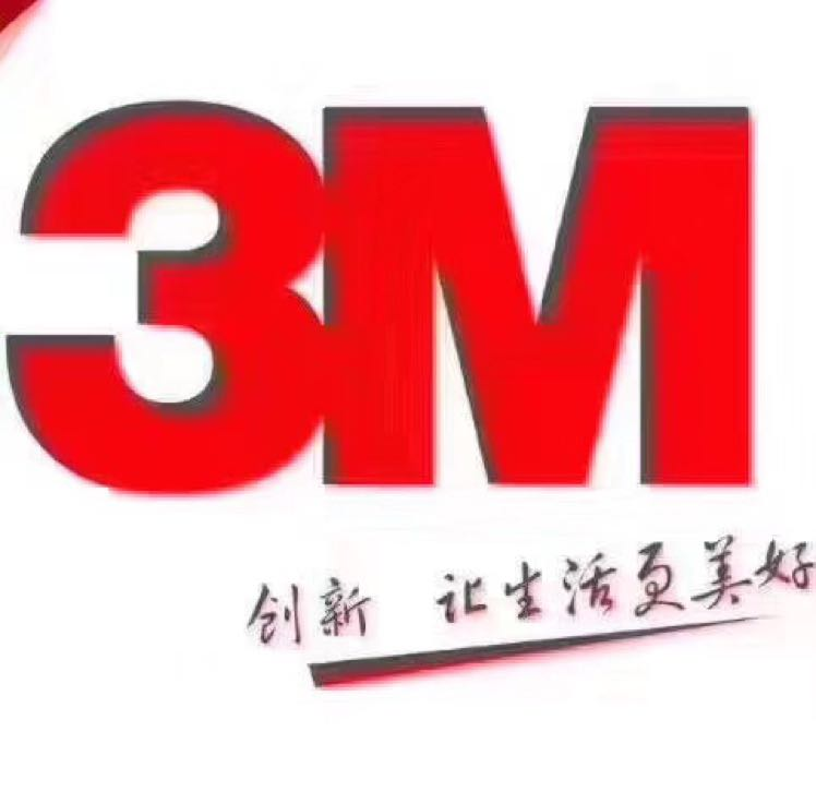 3M4979F