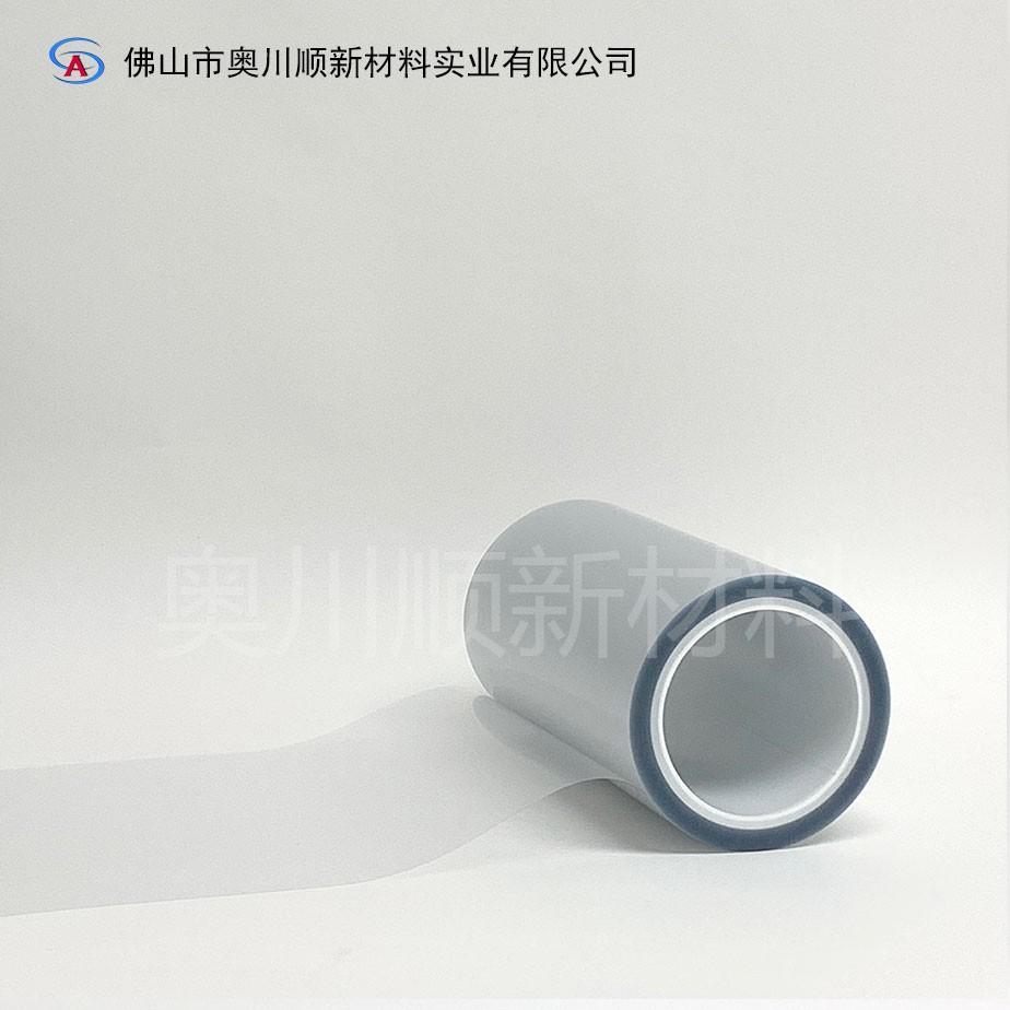 奥川顺新材料丨PET抗静电保护膜,免费拿样,产品定制