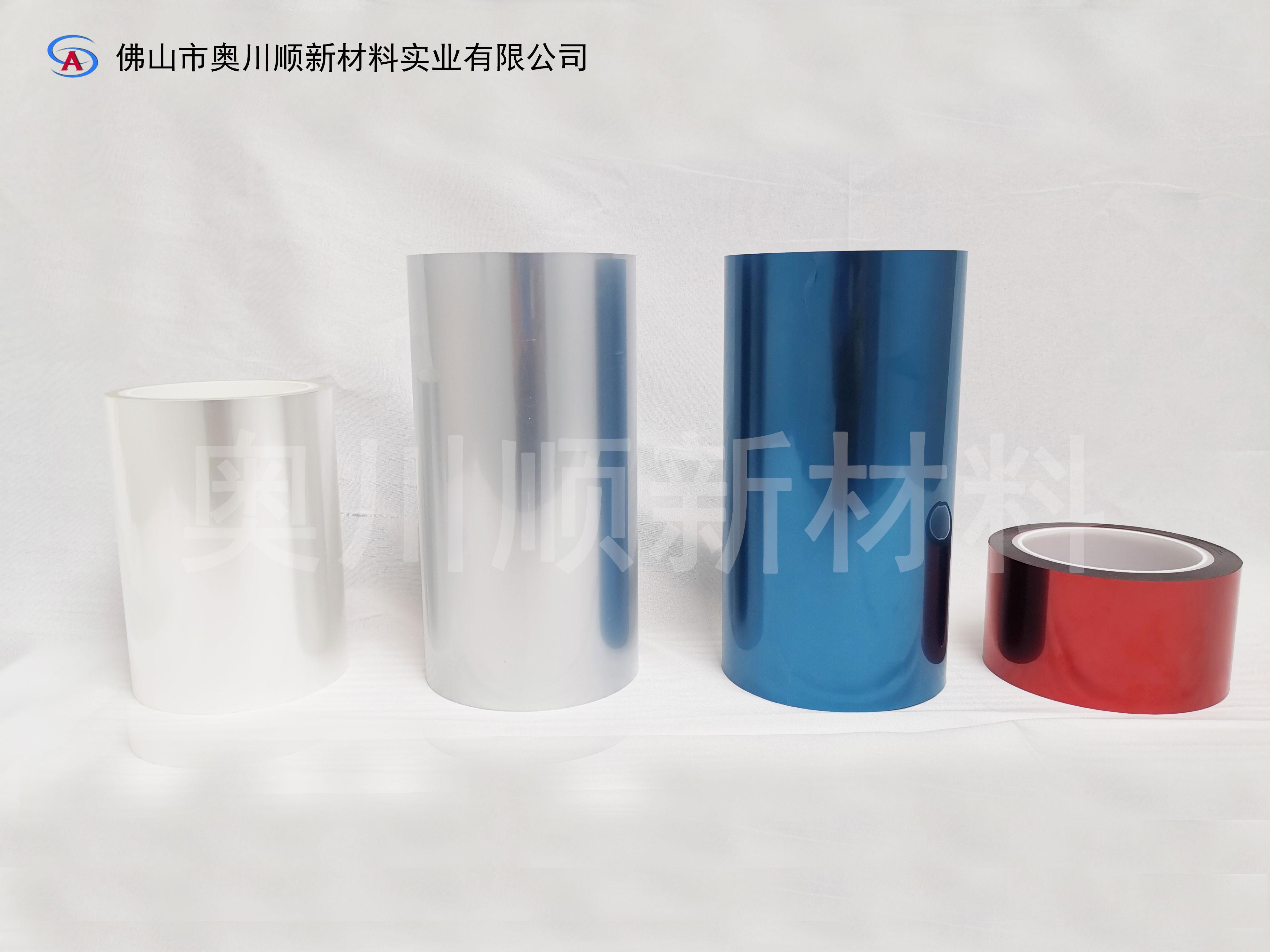 奥川顺新材料丨低粘PET网纹保护膜,免费样品产品定制!