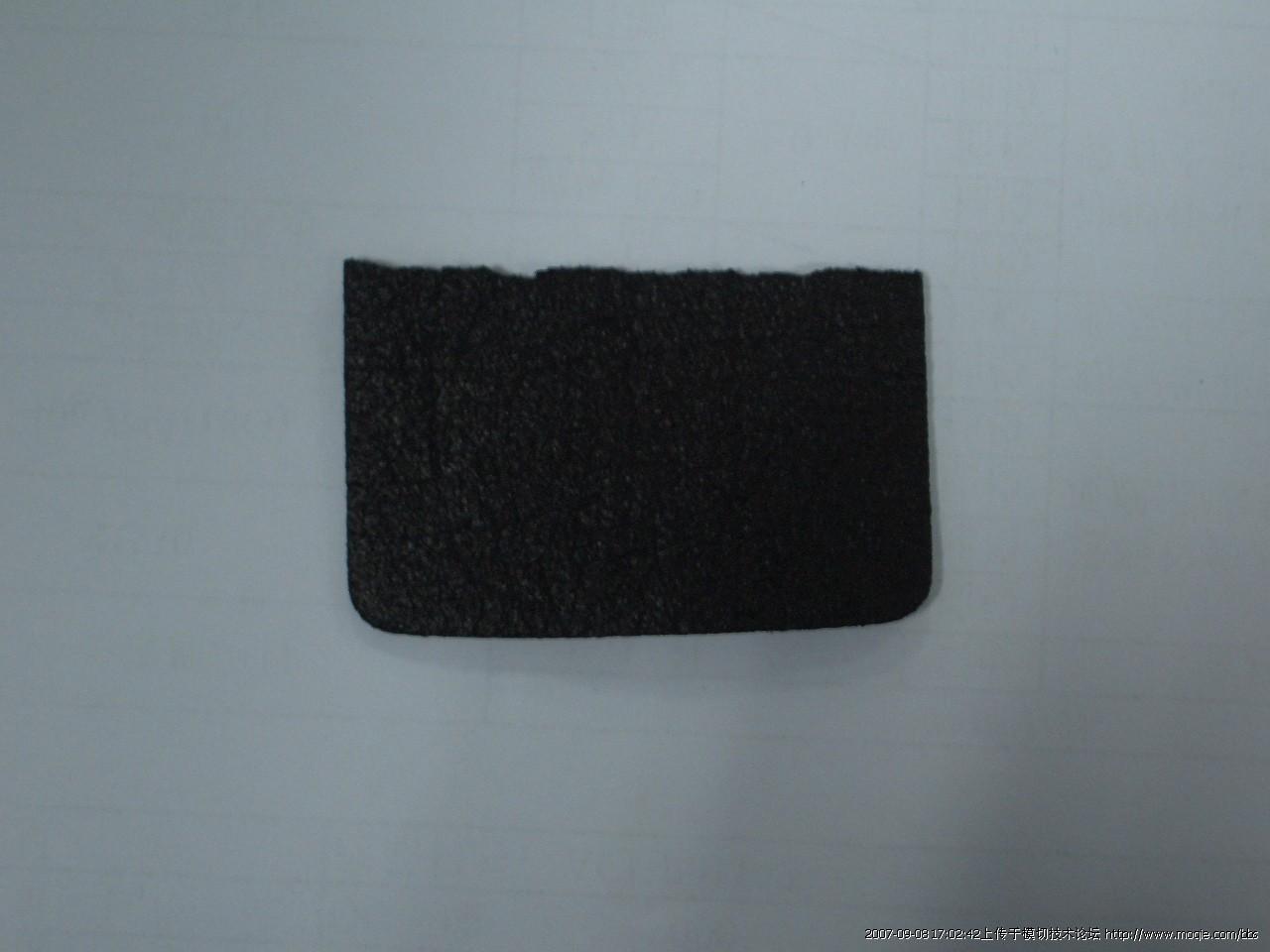 黑色全方位导电泡棉