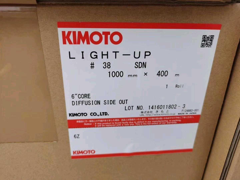 Kimto扩散膜38SDN
