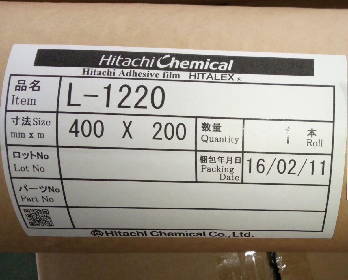 日立保护膜 L-1220