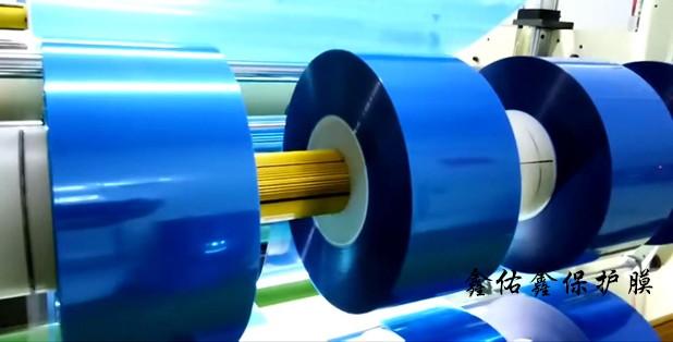 福建不残胶屏幕保护膜不起泡PU胶保护膜产地货源