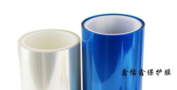 广东不残胶屏幕保护膜不起泡PU胶保护膜定制款