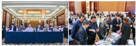2020中国5G陶瓷滤波器产业高峰论坛