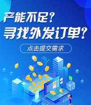 pc首页类别广告