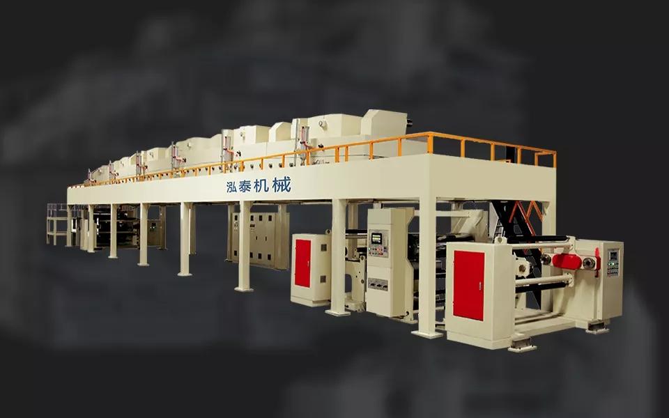 泓泰机械——专业的涂布设备生产企业