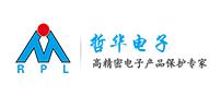 东莞市哲华电子有限公司