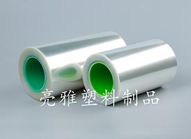 有机硅系列离型膜