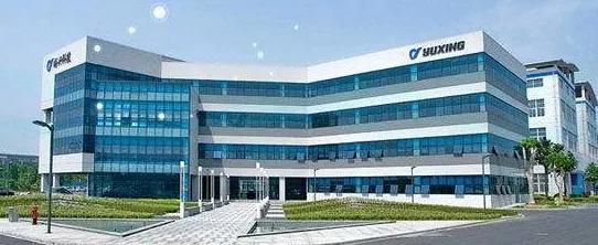受益于聚酯薄膜业务 裕兴股份Q3营收净利双增长
